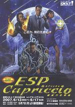 ESP Capriccio