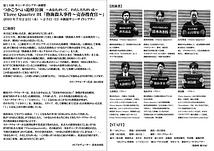 「熱海殺人事件~売春捜査官~」