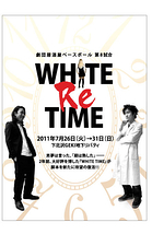 WHITE Re TIME