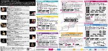 INDEPENDENT:2ndSeasonSelection / JAPAN TOUR