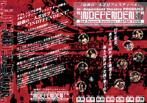 INDEPENDENT:2ndSeasonSelection / JAPAN TOUR in 三重