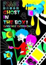 GHOST IN THE BOX!!