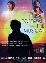 POSTMAN THE MUSICAL
