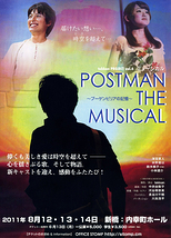 POSTMAN THE MUSICAL