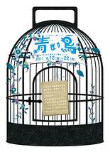 子どもに見せたい舞台 vol.5「青い鳥」
