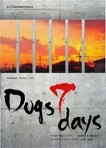 Dogs 7days