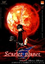 Scarlet Planet