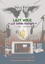 LAST VOICE