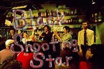 『Black Shooting Star』
