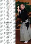 万作を観る会 傘寿記念公演《第一日目》