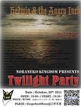 Twilight Party