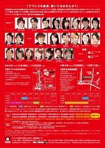 ザ・ボイスアクター ~アニメーション&オンライン~ (東京)