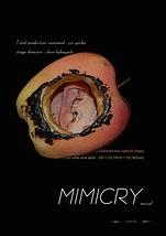 『MIMICRY』 revival