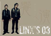 LINX'S~03(ゼロサン)公演~