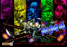 FICTION 05 (フィクション ファイブ)