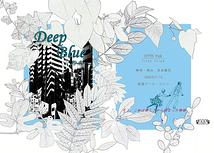 Deep Blue —約束—