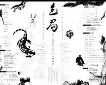 乞局(こつぼね)
