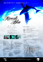 Kanoatic Blue