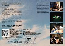 SOTOBA-COMACHI [公演終了いたしました。ご来場くださった皆様、どうもありがとうございました]〈facebookページにて公演写真を公開しています〉