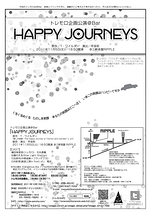 Happy Journeys