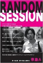 RANDOM SESSION
