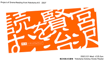 宮沢賢治を読む!「飢餓陣営」