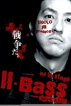 『Ⅱ-BASS session.6&7』