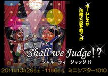 Shall We Judge!?