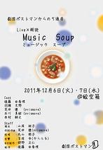 Music Soup