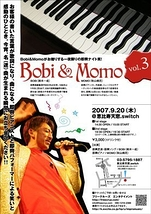 BOBI&MOMO vol.3