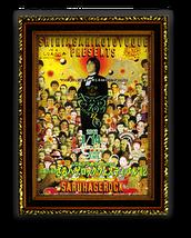 新春!(有)さるハゲロックフェスティバル'12