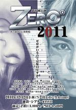 ZERO -2011 -