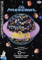 フリークルーズ第34回公演『O』【maru】