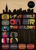レディ!? GIRL!! on air THE GOLDEN
