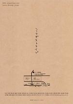 おかえりなさいⅡ【インフルエンザ発生に伴う公演中止】