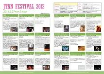JTAN FESTIVAL 2012