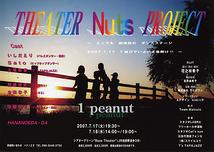 1 peanut