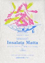 insalata matta