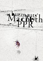 バズノーツのマクベスPPR