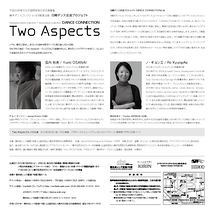"""DANCE CONNECTION """"Two Aspects"""""""