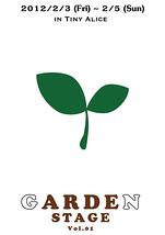 GARDEN STAGE Vol.01