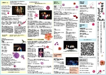 日韓演劇フェスティバル in Fukuoka