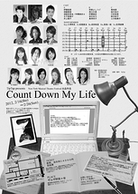 Count Down My Life 本公演