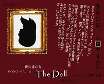 The Doll