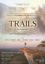 TRAILS in concert