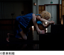 Co.山田うん『DICTEE』(ディクテ)