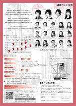 マタイ【アンケート即日公開中!】
