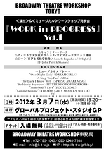 『WORK in PROGRESS』vol.1