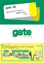 gate#6