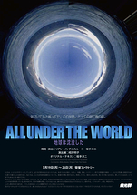 ALL UNDER THE WORLD